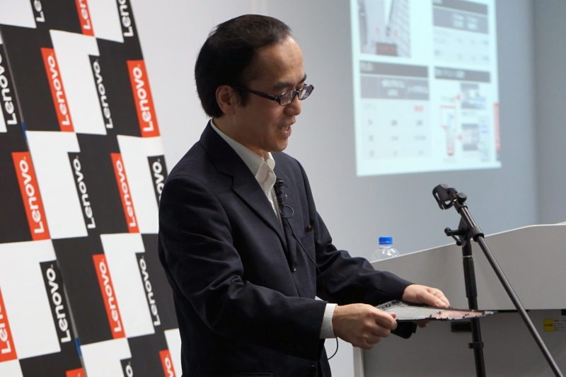 レノボ・ジャパン株式会社の大和研究所 先進システム開発で部長/ディレクターを務めている互井秀行氏