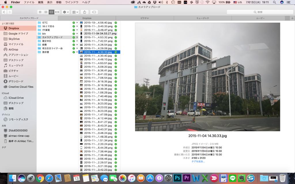 ファイルをつかんだ状態でカーソルをタブに移動すると、そのタブがアクティブになる。この挙動はウィンドウ左側のサイドバーと変わらない