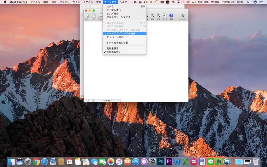 従来の「OS X El Capitan v10.11」上でiText Expressを動作させた際には、「すべてのウインドウを結合」と「タブバーを表示」の項目は表示されない
