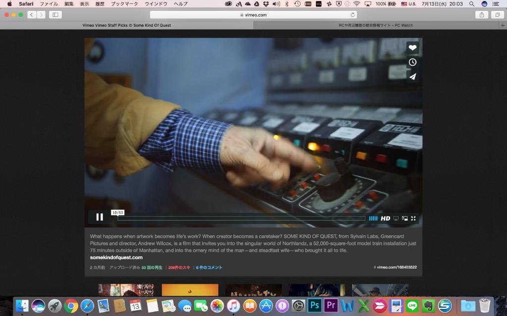 フルスクリーン表示のアイコンの左にあるのがPicture in Pictureのボタンだ。対応動画サイトにはこのボタンが表示される
