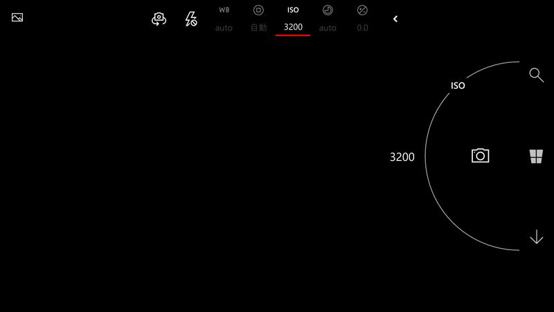 カメラ(プロモード)のシャッタースピード0.3~1/6000秒
