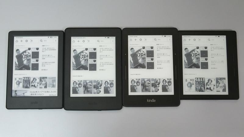 現行のKindleファミリ4製品の比較。左から本製品、Kindle Paperwhite、Kindle Voyage、Kindle Oasis
