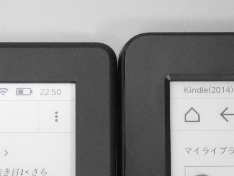 従来モデル(右)とベゼル幅を比較したところ。左右のベゼル幅がかなりスリムになっているのが分かる
