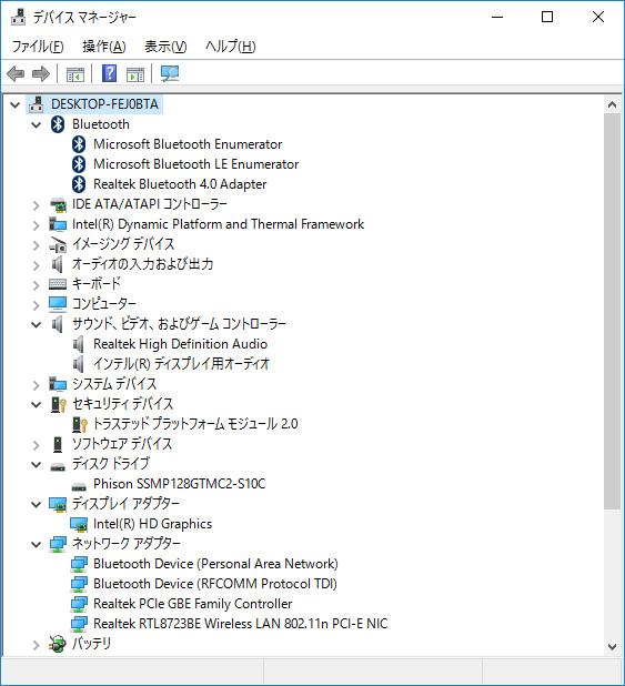 デバイスマネージャ。ストレージは120GB SSDの「Phison SSMP 128GTMC2」。Gigabit Ethernet、Wi-Fi、BluetoothはRealtek製