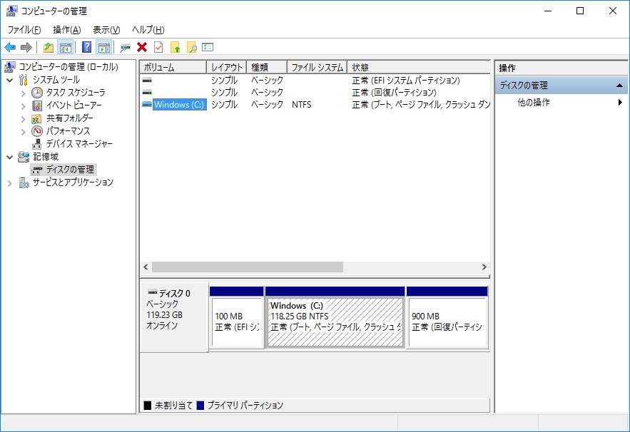 SSDのパーティション。C:ドライブのみの1パーティションで約118.25GBが割り当てられている