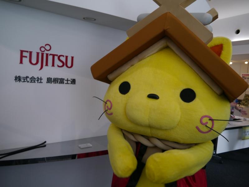 会場には島根県のキャラクターである「しまねっこ」も登場