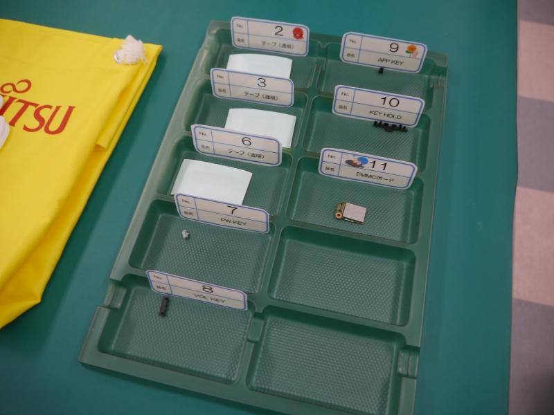 eMMCボードやシール、スイッチ類の部品