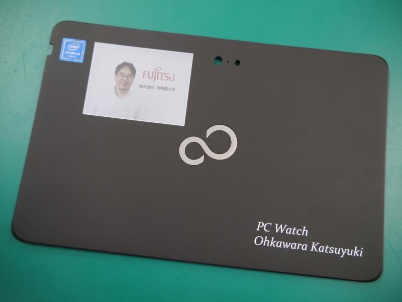 なんと顔写真と名前が入ったもの。組み立て教室開催直前に撮った写真がすぐに印字されていた。これも島根富士通ならではの印字サービス