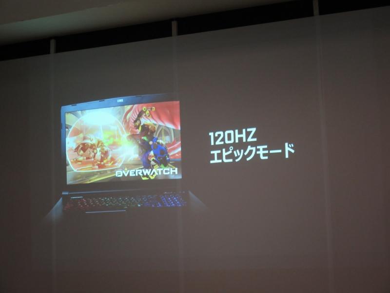 最新のタイトルでも120fpsでのゲーミングも可能になったので、120Hzの液晶搭載も現実的に