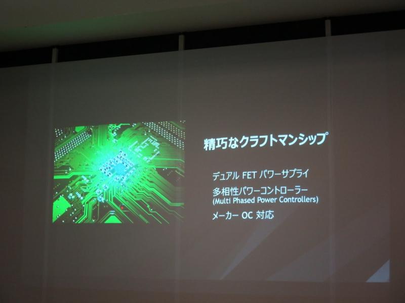 モバイル版GeForce GTX 10の特徴