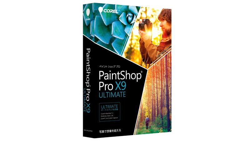 PaintShop Pro X9 + VideoSutido Pro X9