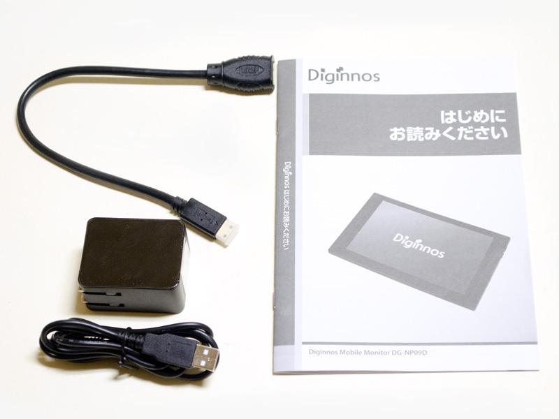 付属品。USB-ACアダプタ、Micro USB/USBケーブル(給電用)、Mini HDMI/HDMI変換ケーブル
