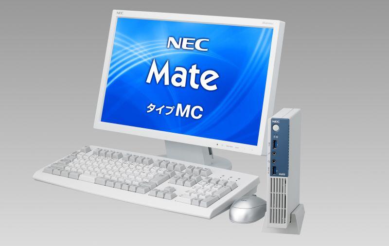 NECの「MateタイプMC」