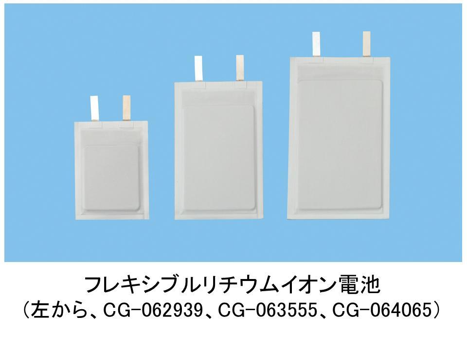 フレキシブルリチウムイオン電池の種類
