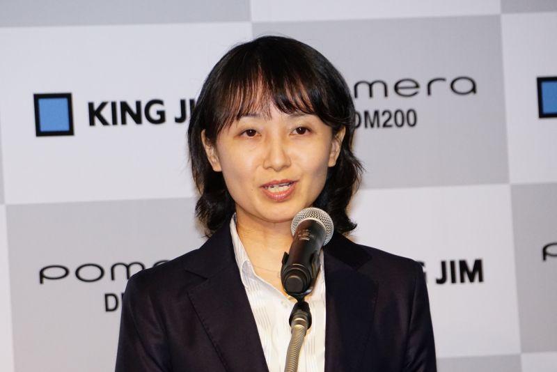 株式会社ジャストシステムCPS事業部開発部の下岡美由紀氏