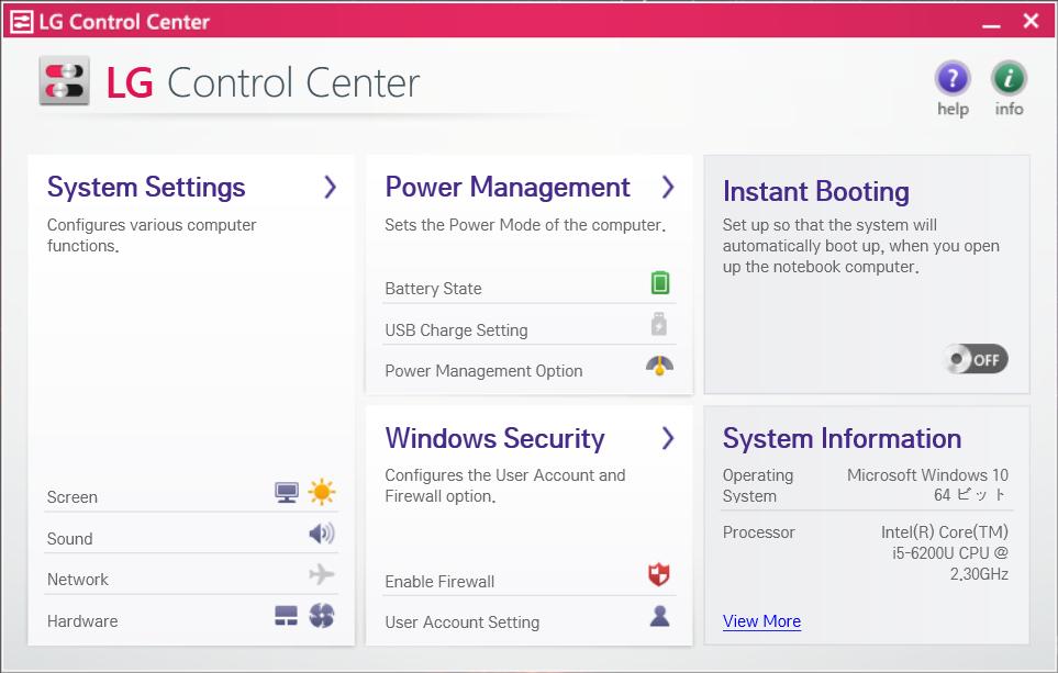 LG Control Center。ディスプレイを開けるとスリープから復帰するInstant Bootingのほか、システム、電源、セキュリティの設定が可能