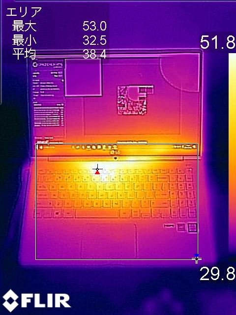 キーボード面はヒンジ付近で最大温度53℃を記録した