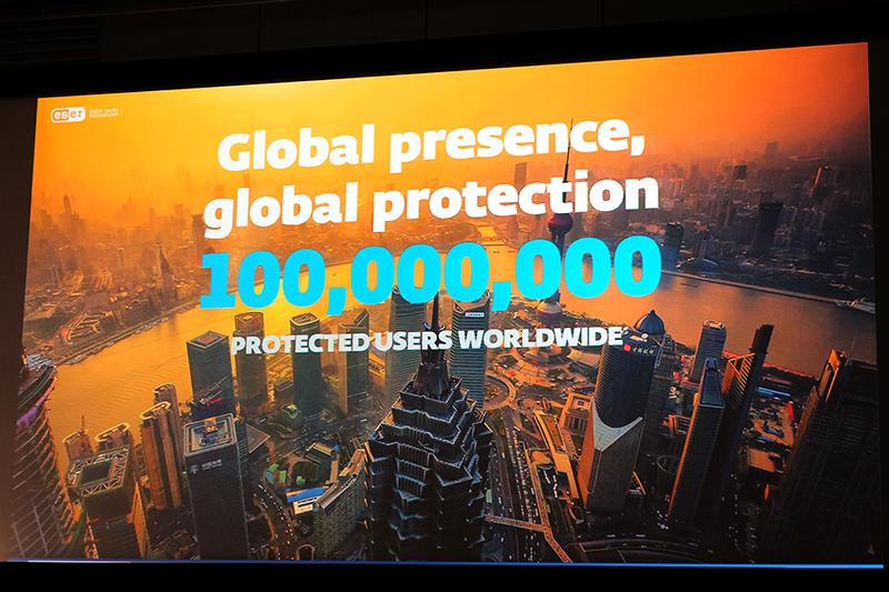 1億人を保護