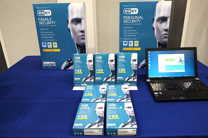 ESETセキュリティソフトウェアシリーズ