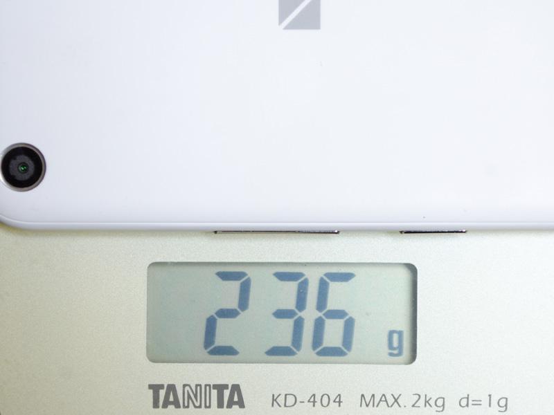 重量。実測で236g
