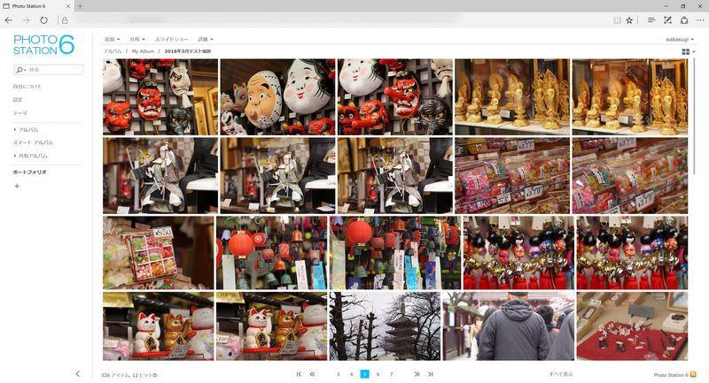 Photo Station Uploaderでアップロードした写真/動画は、ブラウザやスマートフォンアプリでネット経由で閲覧できる