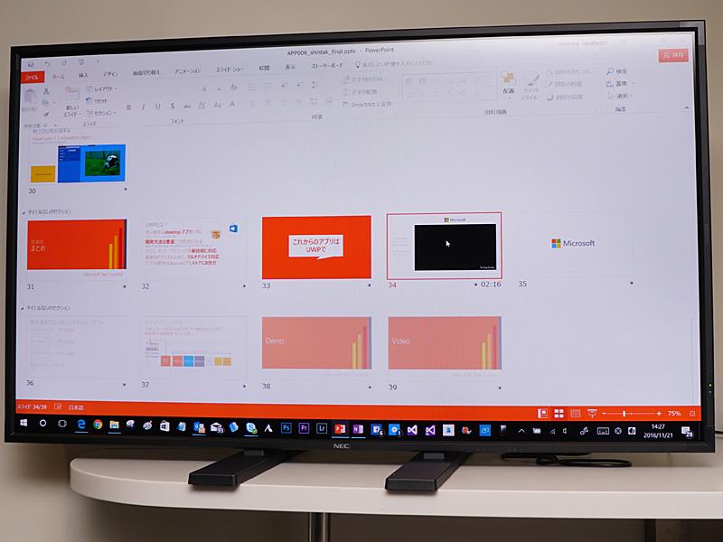 PowerPointに動画を埋め込むとファイルが肥大化する