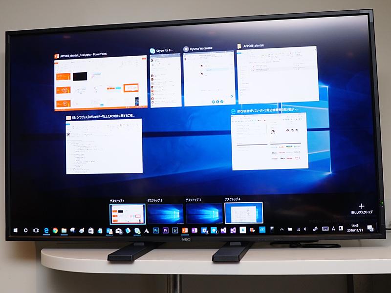 Windows 10には仮想デスクトップ機能が標準搭載されている