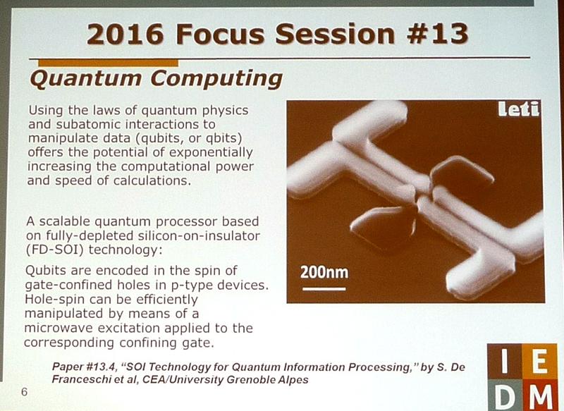 「量子コンピューティング」をテーマとするフォーカスセッション(セッション番号13)の注目講演