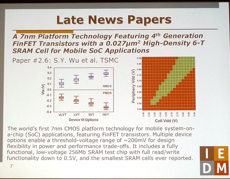 レイトニュースの最初の1件。TSMCが開発した7nm世代のCMOSロジック製造技術(講演番号2.6)