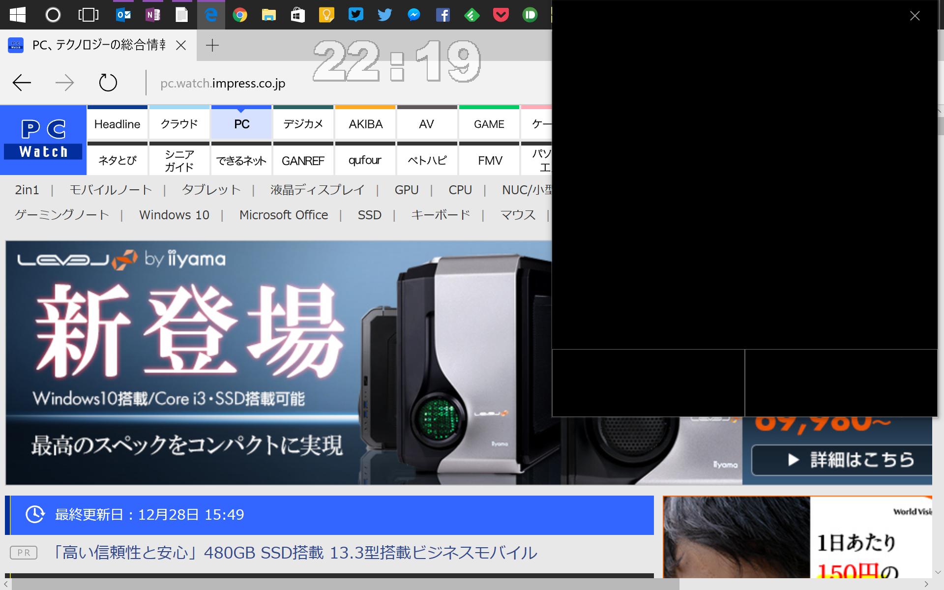 バーチャルタッチパッドでタブレット単体で外部ディスプレイの操作が可能に