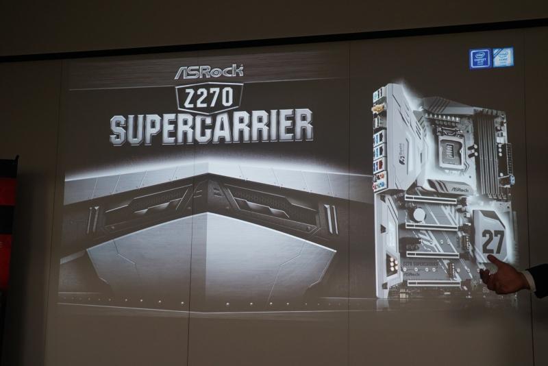 """発売日未定のZ270マザーボード「SUPERCARRIER」。""""超大型空母""""を意味しており、同社の新しいハイエンドマザーボードとなる"""