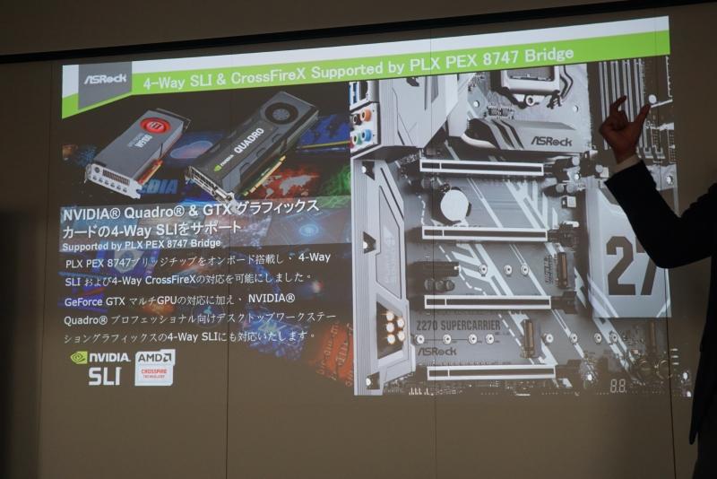 PLXのブリッジチップ「PEX 8747」を実装し、レーン数をスイッチングすることで4-way SLIをサポートできる