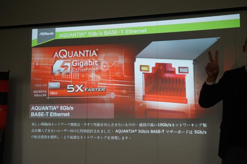 5Gbps対応のAQUANTIA製LANチップを実装する。同チップは「Z270 Gaming i7」という製品でも採用