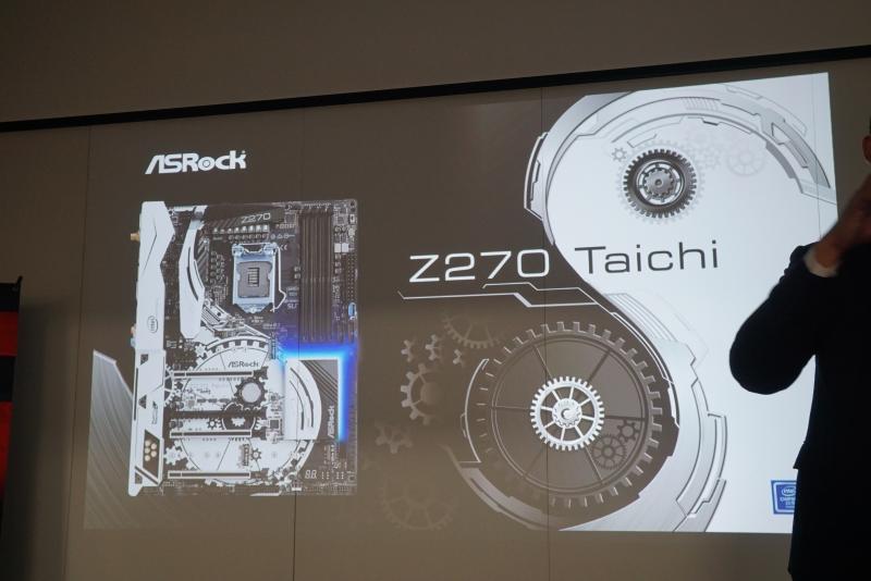 """X99チップセット搭載マザーボードに使われている""""Taichi""""を冠した「Z270 Taichi」も発表。発売日は未定"""