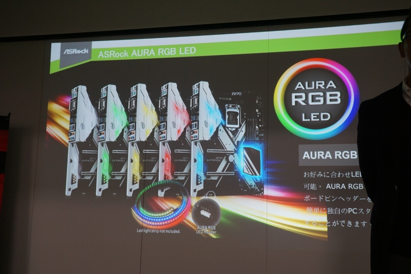 LEDによるライティング機能「AURA RGB」対応