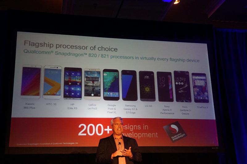 200以上のデザインウインを獲得して成功したSnapdragon 820