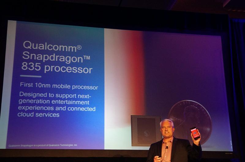 Snapdragon 835を正式発表