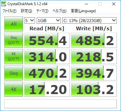 CrystalDiskMark。Seq Q32T1 Read 554.4/Write 485.2、4K Q32T1 Read 314.0/Write 218.5、Seq Read 470.2/Write 394.7、4K Read 17.20/Write 103.2(MB/s)
