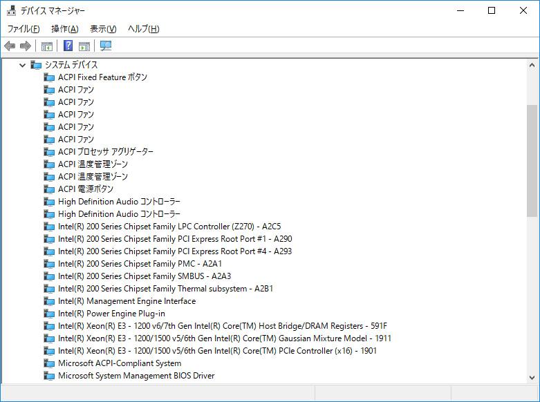デバイスマネージャー/主要なデバイス(その2)。チップセットがIntel 200シリーズになっているのが分かる