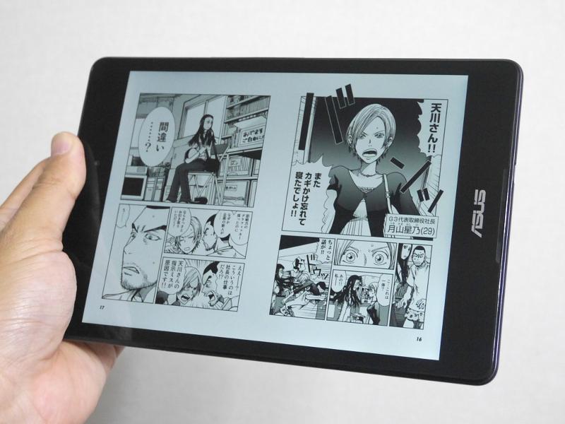 ASUS「ZenPad 3 8.0」