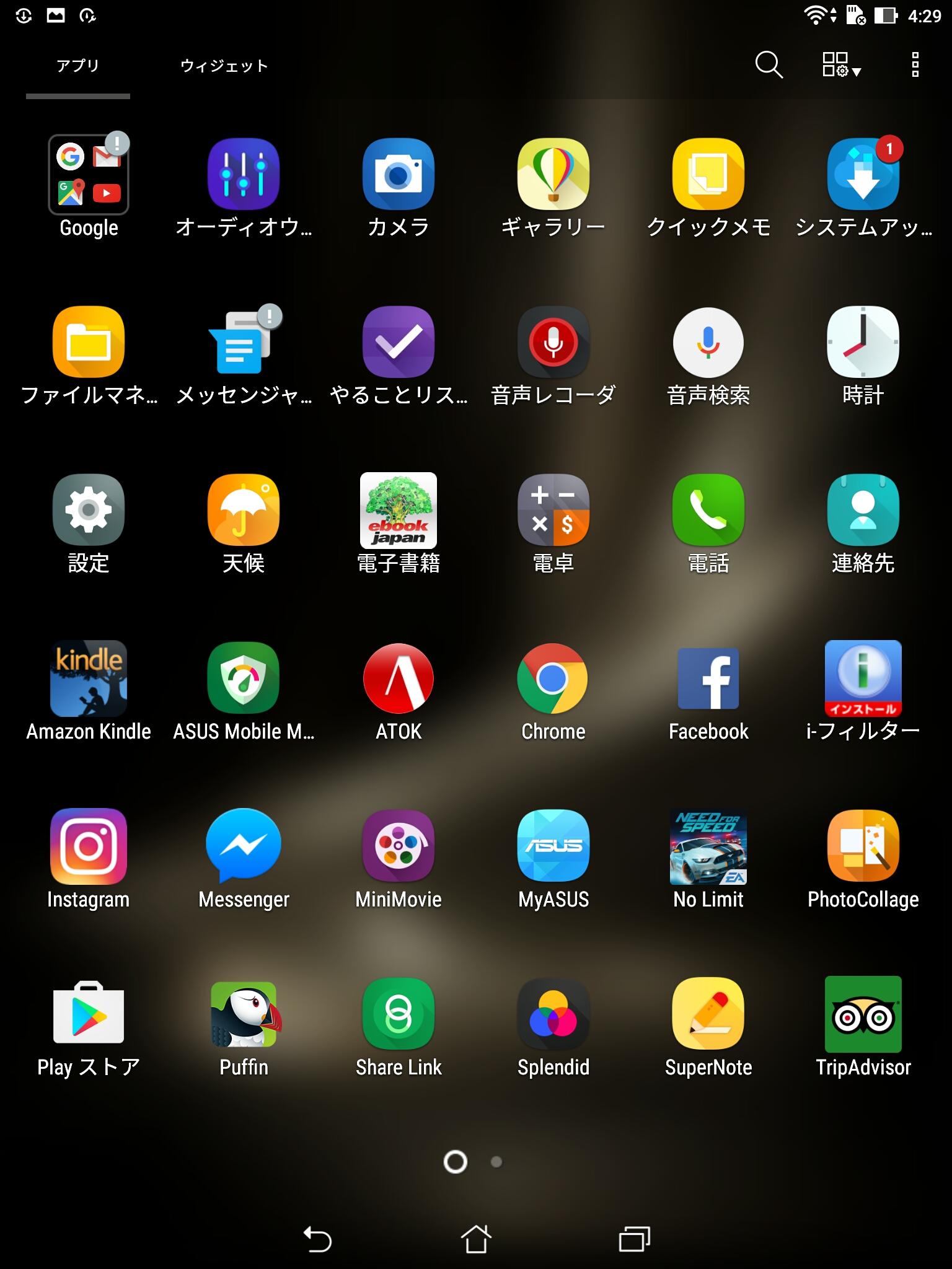 後述の「人気アプリ」を含めずにセットアップした場合のアプリ一覧。電子書籍系ではeBookJapanとKindleがプリインストールされている。ちなみにGoogle Playブックスはない