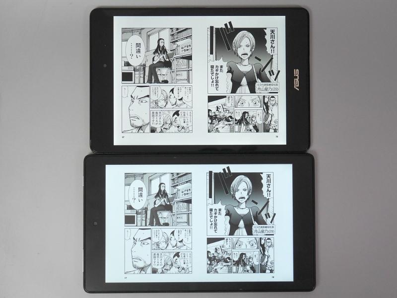 画面比率16:10のタブレット(第6世代Fire HD 8、解像度1280×800ドット)との比較。本製品(左)と比べると左右の余白が大きく、また天地が狭いぶん全体が縮小されてしまっている
