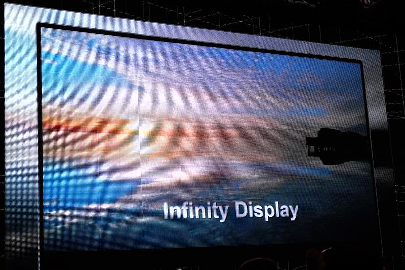 Infinity Display