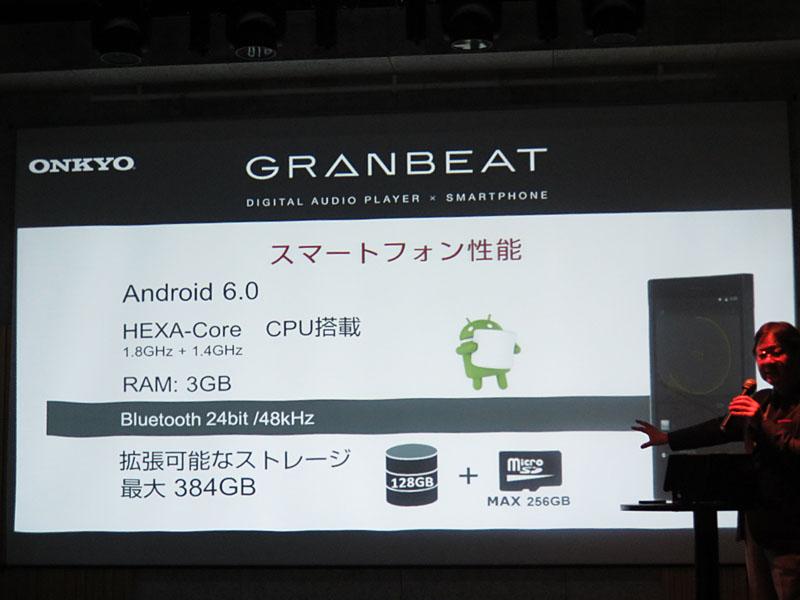 標準で128GBのストレージを持っているほか、microSDにより合計384GBまで拡張可能
