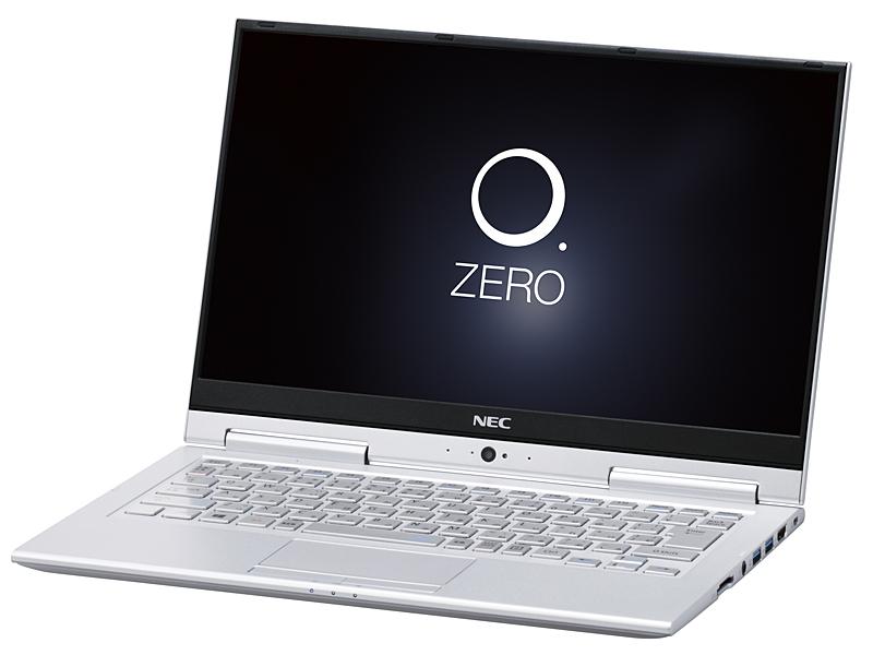 LAVIE Hybrid ZERO(ムーンシルバー)
