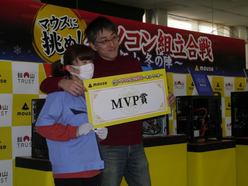 MVP賞を受賞したPC USERチーム