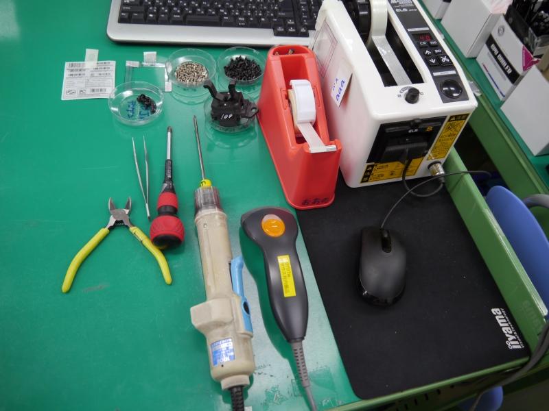 作業に使用する工具類