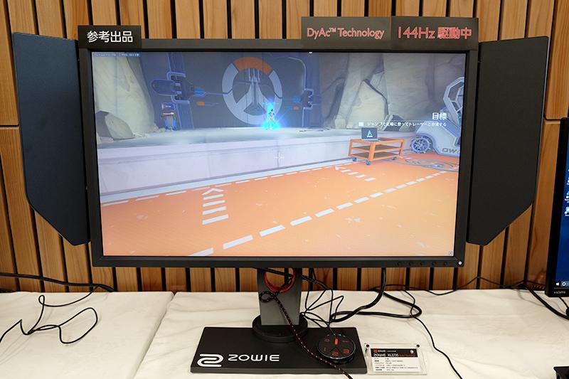27型液晶ディスプレイ「XL2735」の参考展示機。こちらはリフレッシュレート144Hz動作対応で、WQHD(2,560×1,440ドット)のTNパネルを搭載。発売時期は3月下旬以降を予定しているとのことだった。