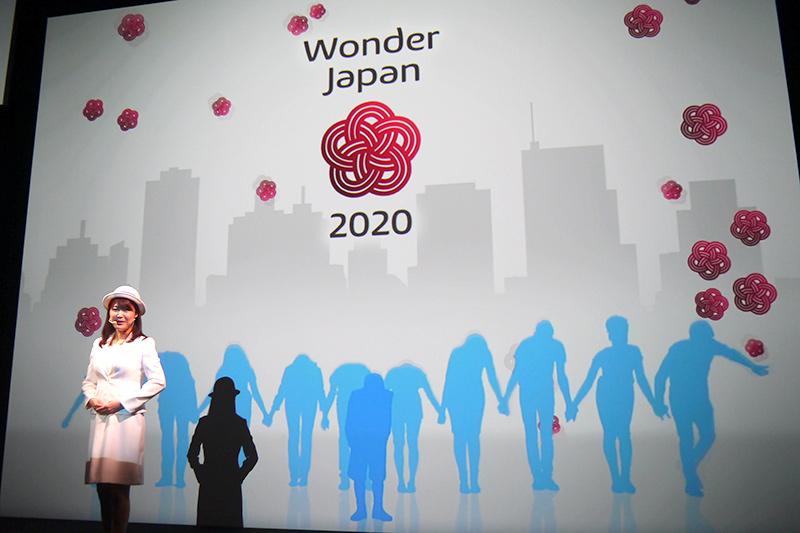 パナソニックが2月14日から開催する「Wonder Japan Solutions」