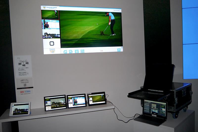 競技場内モバイル向け動画配信。VOGO SASとの提携により、タブレットなどでさまざまな映像を自由に見ることができる